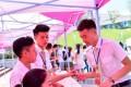 四川科技职业学院招生简章及招生计划要求