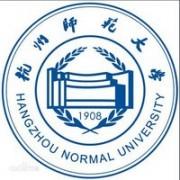 杭州师范大学医学院