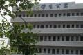 四川省达州市职业高级中学招生办电话及联系方式