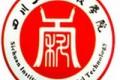 四川工业科技学院招生录取分数线