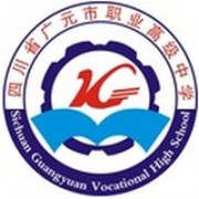 四川省广元市高级职业中学