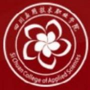 四川应用技术职业学院
