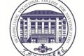 黑龙江民族职业学院全国排名是多少,好不好?