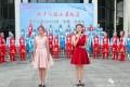 重庆市女子职业高级中学学费及收费标准