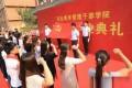 河北青年管理干部学院招生录取分数线