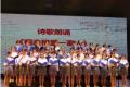 苏州幼儿师范高等专科学校网站网址联系方式