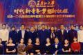 黑龙江大学招生办电话及联系方式