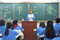 哈尔滨剑桥学院招生录取分数线