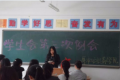 东北师范大学人文学院招生老师QQ及电话