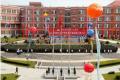 东北师范大学人文学院招生录取分数线