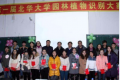 北华大学学校食堂环境与寝室宿舍介绍