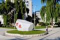 北华大学招生办电话及联系方式