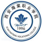 西安海棠职业技术学院
