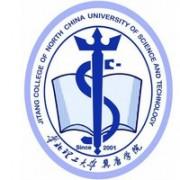 华北理工大学冀唐学院