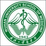 武汉大学医学部