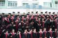湖北中医药大学报名时间及报名方式