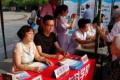 江西医学高等专科学校招生办电话及联系方式
