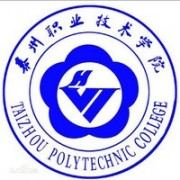 泰州职业技术学院医学技术学院