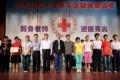 南京中医药大学全国排名是多少,好不好?