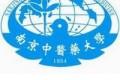 南京中医药大学网站网址联系方式