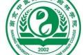南京中医药大学翰林学院报名时间及报名方式