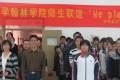 南京中医药大学翰林学院招生简章及招生要求