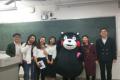 湖南师范大学学费及收费标准
