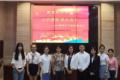 湖南师范大学招生办电话及联系方式