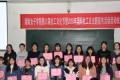 湖南女子学院招生录取分数线