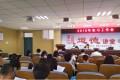 河南护理职业学院全国排名是多少,好不好?