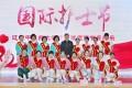 辽宁中医药大学网站网址联系方式