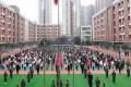 中国五冶技校报名时间及报名方式
