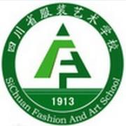四川省服装艺术学校