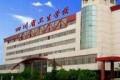 重庆市医药卫生学校招生简章
