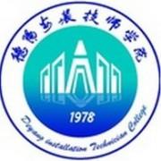西南安装高级技工学校(德阳安装技师学院)