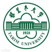 塔里木大学人文学院