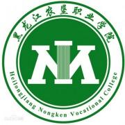 黑龙江农垦职业学院师范教育分院