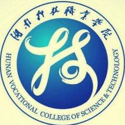 湖南科技职业学院药学院