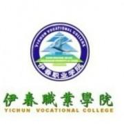 黑龙江省伊春卫生学校