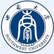 西南大学医学院