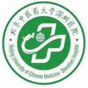 北京中医药大学中药学院