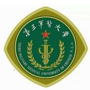 第三军医大学