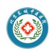 北京东城区卫生学校