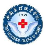 济南护理职业学院成都校区