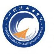 四川科技职业学院护理学院