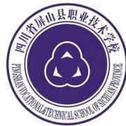 四川技术监督学校