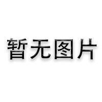 """重庆工程学院管理学院12名在校生喜获""""三福""""奖学金"""